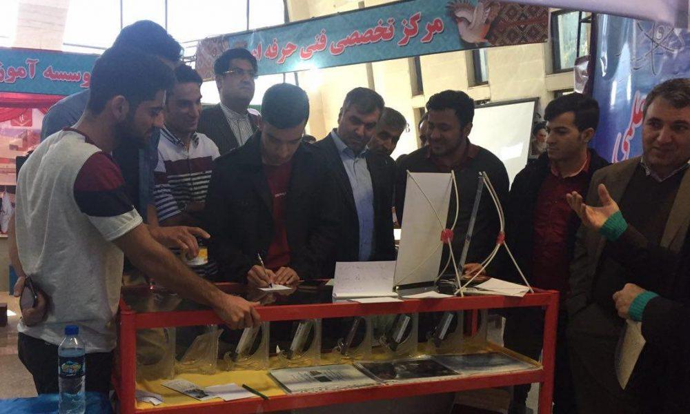 گزارشی از نمایشگاه هفته پژوهش در دانشگاه سیستان و بلوچستان